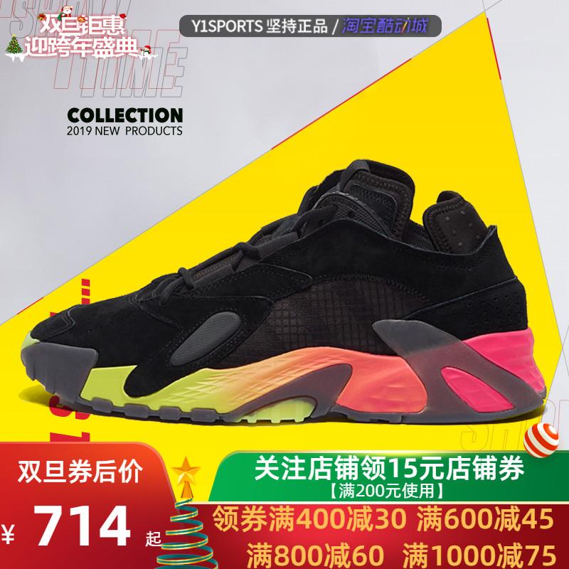 阿迪达斯三叶草男鞋2019冬季新品时尚复古运动休闲鞋老爹鞋EF1906