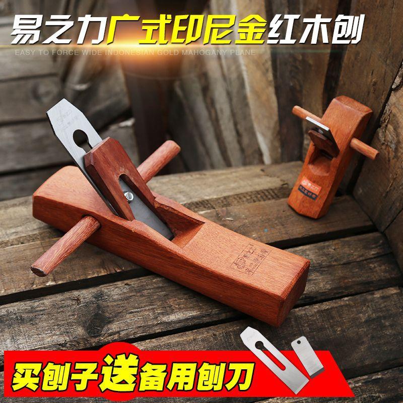 手工木工刨子套装diy木工刨迷你平刨子手推木刨65锰钢木工刨