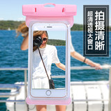 Mobile Phone Waterproof Bag Swimming Diving Jacket Touch Screen Seal OpApple vivo Huawei Universal Takeaway Rider
