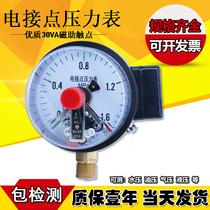 传感器防爆压力变送器氢气隔爆型隔爆认证CT6ⅡExdPCM301
