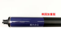 Applicable Xerox 5065 6550 7550 7500 700 7600 560 6680 Imported drum core cartridge