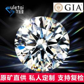 FLT/孚乐泰裸钻石GIA30-50-70分1-2-3克拉求婚钻戒指定制结婚男女图片