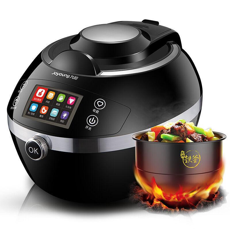 【自营】九阳J6全自动智能烹饪炒菜机 家用自动炒菜机器人懒人锅
