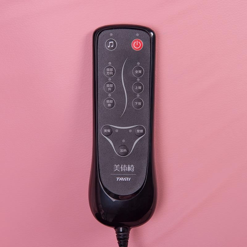 苔米电动智能按摩椅全身小型按摩椅揉捏腰部颈部甜蜜暴击同款6100
