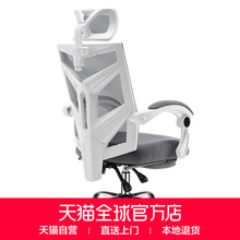自营 习格家用网布电脑椅竞技游戏椅职员办公人体工程学椅子