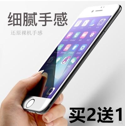 pius苹果手机钢化膜
