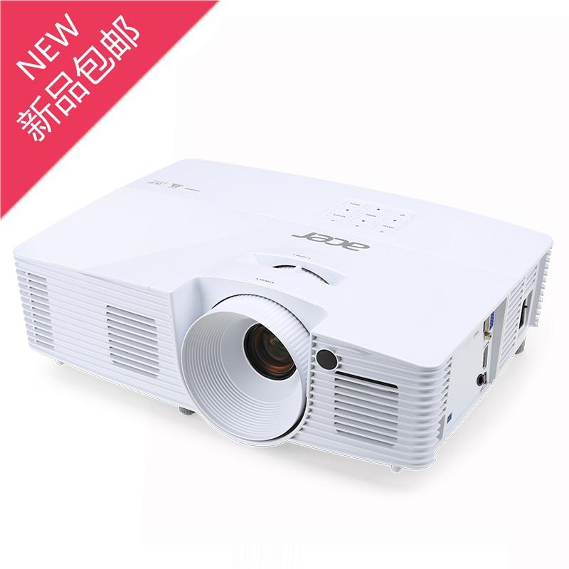 Acer宏碁极光H6517ABD投影机家用1080P全高清3D投影仪家用影院