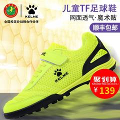 魔术贴足球鞋