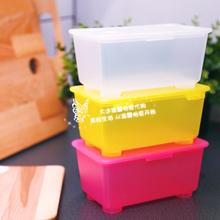 温馨宜家IKEA格利思附盖储物盒沼物收纳盒宝宝用品储物盒