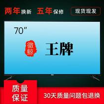 英寸蓝光高清平板液晶电视机彩电32HZ32E30D海信Hisense
