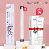 Months toothbrushes postpartum soft hair maternal maternity supplies super soft hair pregnancy special toothbrush toothpaste set