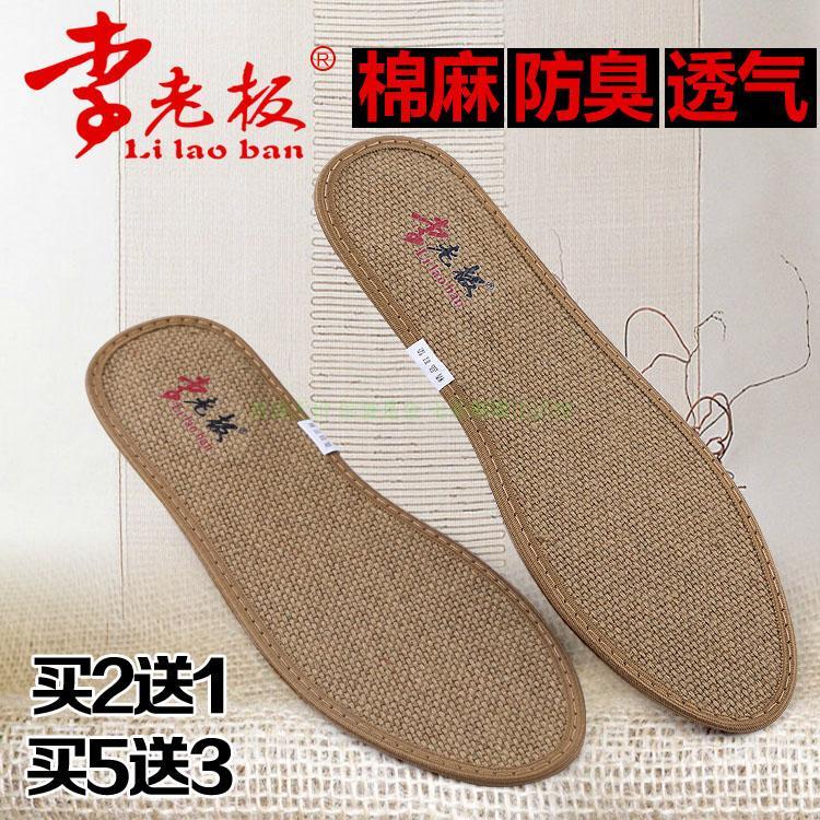Спецобувь / Защитная обувь Артикул 8661272609