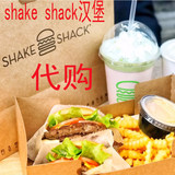 Domestic purchase shake shack burger beef cheesecheese shack burger hot dog shake burger