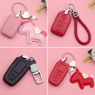 18款丰田八代凯美瑞钥匙包致享致炫逸致雅力士霸道威驰FS普拉多套