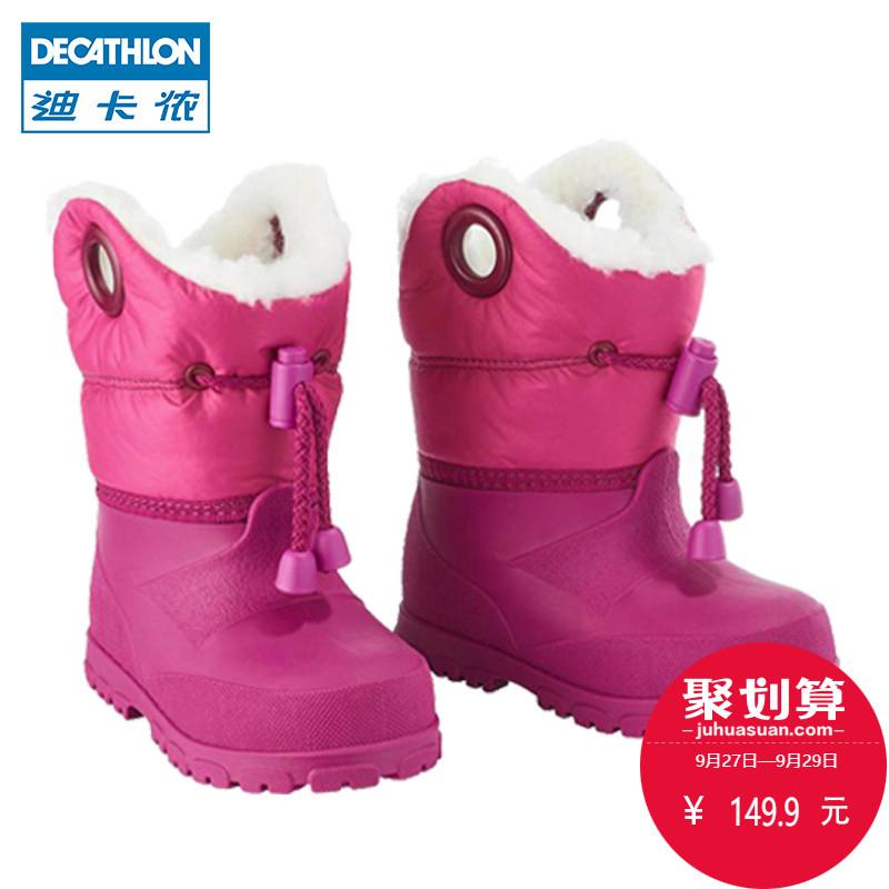 男童雪地靴棉鞋