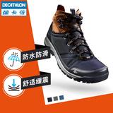 Обувь для похода и прогулок Артикул 564500513556