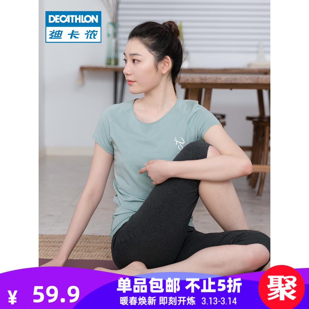 迪卡侬官方旗舰店官网瑜伽运动t恤女健身上衣宽松短袖运动服YOGWY