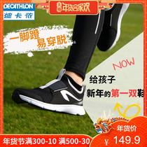 2018年秋季新款飞织面料儿童运动鞋福建高档气垫休闲鞋39