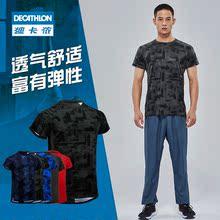 迪卡侬运动速干T恤男短袖休闲夏季新款宽松健身透气跑步FICME