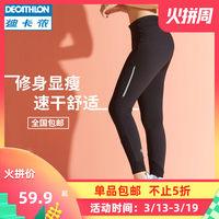 迪卡侬女运动裤训练健身速干高腰外穿弹力提臀紧身瑜伽跑步裤RUNW