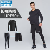 Decathlon fitness suit men's summer training suit quick-drying clothes tight gym running equipment sportswear RUNM