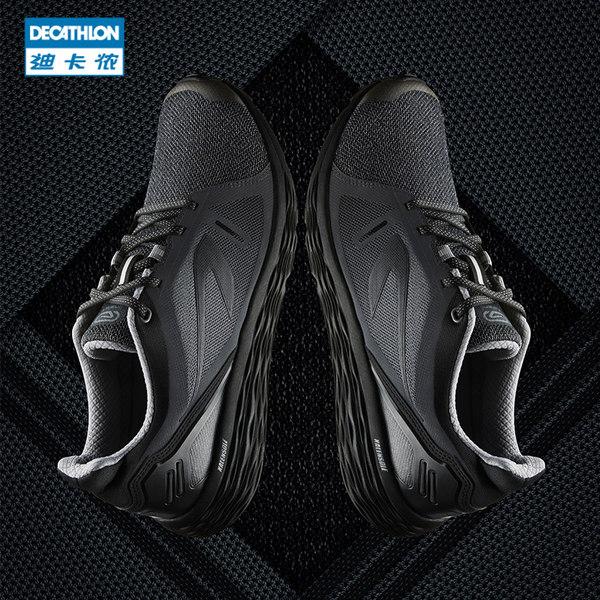 迪卡侬旗舰店正品官方跑步鞋男士春夏透气弹力耐磨运动鞋RUN AM