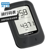 Decathlon wired and wireless code table mountain bike road riding bicycle mileage temperature backlight multi-function RC