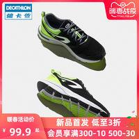 迪卡侬运动鞋男春夏马拉松减震透气网面轻便软底鞋子男跑步鞋RUNS