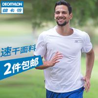迪卡侬运动T恤男夏快干健身短袖大码宽松篮球训练跑步速干衣RUNM