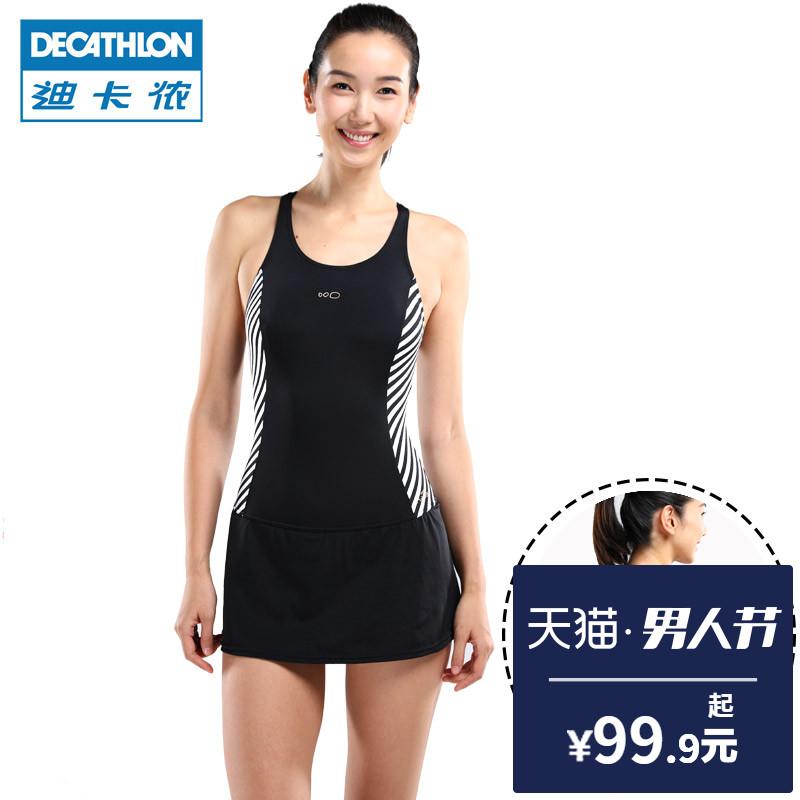 迪卡侬 泳衣女温泉游泳衣保守裙式连体显瘦遮肚专业泳衣 NABAIJI