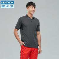 Decathlon flagship store official website sports polo shirt quick-drying short-sleeved men's lapel T-shirt breathable Paul INESIS