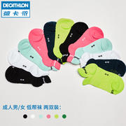 Decathlon running socks men and women low help invisible boat socks sweat sports socks 2 pairs of running socks RUN AS