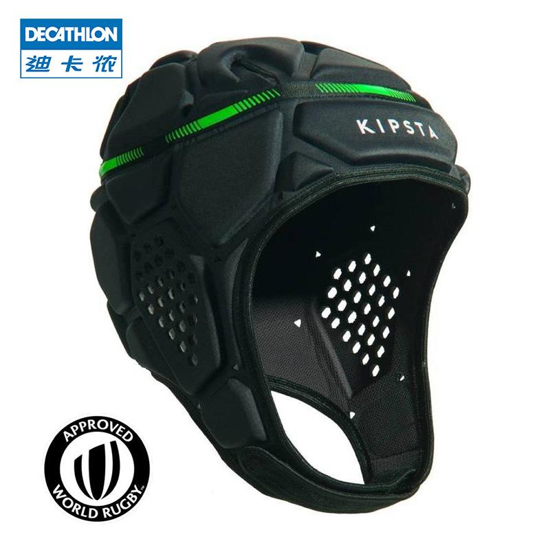 迪卡侬 橄榄球头盔专业争球头盔缓震抗冲击稳定 KIPSTA RB