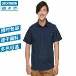 迪卡侬户外新款夏季男衬衫短袖休闲新款宽松薄款格子速干衬衣FOR1