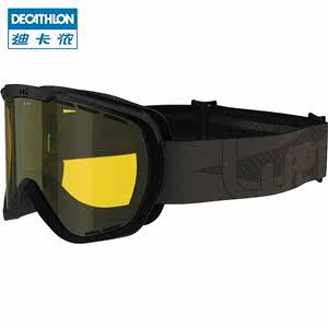 迪卡侬 电子变色滑雪护目镜 防紫外线防雾柱面透镜滑雪镜WEDZE3