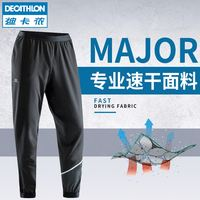 Decathlon sports pants men's summer thin section casual quick-drying loose closing feet pants running fitness pants RUNM