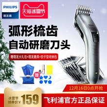 飞镭浦电动理发器电推子 充电式剃头刀成人家用电推剪官方旗舰店