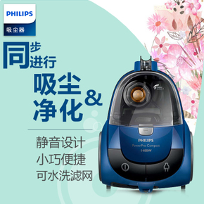 Philips/飞利浦 FC8471吸尘器 家用大吸力无尘袋除螨 大功率