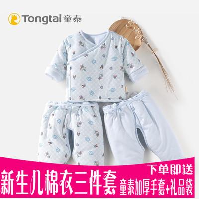 童泰婴儿棉衣三件套新生儿秋冬加厚纯棉保暖棉服套装宝宝外出棉袄