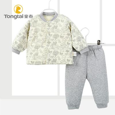童泰秋冬装男女宝宝衣服冬天婴儿童棉衣套装婴幼儿童保暖两件套