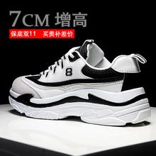 冬季韩版潮流运动鞋增高男鞋子加绒保暖棉鞋内增高8cm休闲老爹鞋