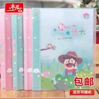 A4 Kindergarten Primary School Growth Book Album Record Record Manual Loose-leaf Bag Transparent Information Booklet