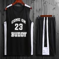 diy球衣篮球服双面穿篮球服套装 男 团购定制队服训练服 印字号