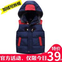 Children's vests autumn and winter thickening plus velvet baby vest outside wearing boys cotton vest hooded big children detachable cap
