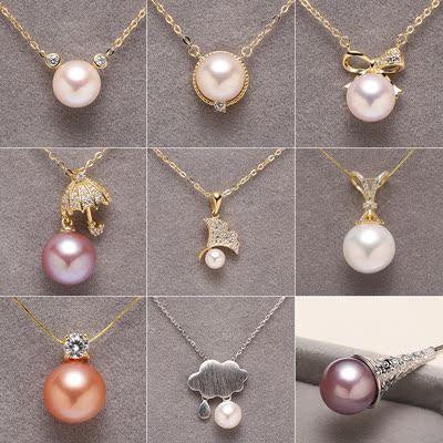 爱迪生 天然淡水珍珠吊坠 项链 粉紫正圆 正品女款 送妈妈 婆婆