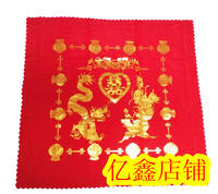 Wedding supplies, wedding red envelopes, hot stamping bags, suede, auspicious parcels, thickened, large
