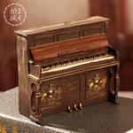 新品美式风怀旧复古钢琴模型装饰摆件拍摄道具服装店铺橱窗陈列品
