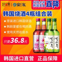 日本原装进口洋酒纯米酿造日本酒米酒清酒300ml白鹤纯米吟酿清酒