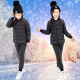 Girls in the big children's down jacket thin set winter students school uniforms inside the shirt children wear thick pants
