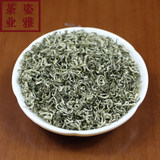 2019 New Tea Sichuan Super Green Tea Mengding Mannose Luzhou-flavor Pre-Ming Mountain Cloud and Mist Green Tea Bulk 250g